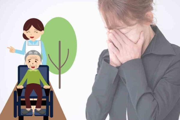 老人ホームを嫌がる親を施設に入れる手順|介護も限界なら心を鬼にして決断