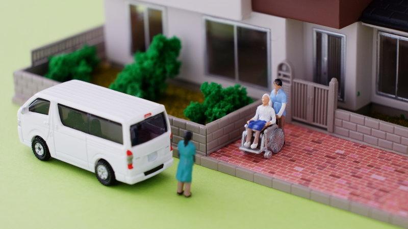 子供に迷惑をかけないために老人ホーム入所を真剣に検討する