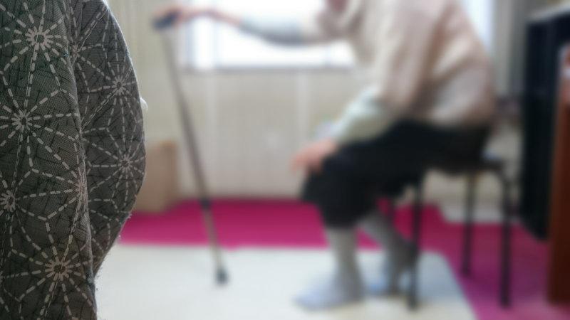 重度の認知症や身体の不自由な高齢者ばかりの老人ホーム